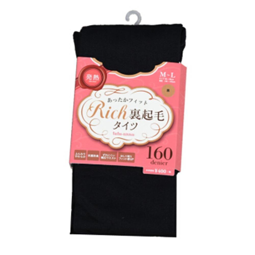 日本tutuanna发RE连裤袜160d保暖袜 加绒瘦腿保暖显瘦300D
