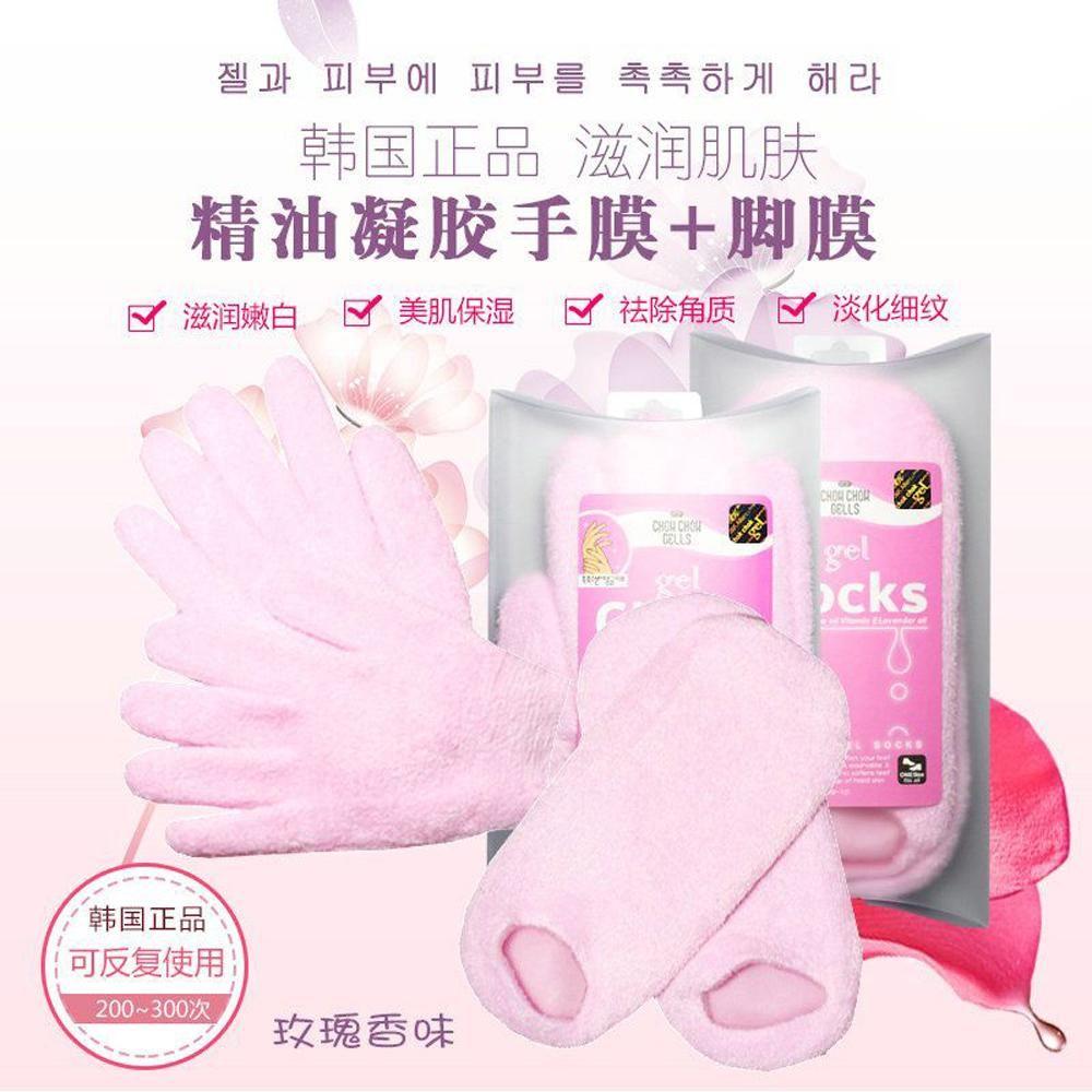韩国Gloves手膜脚膜手摸足膜护理凝胶精油护手手套
