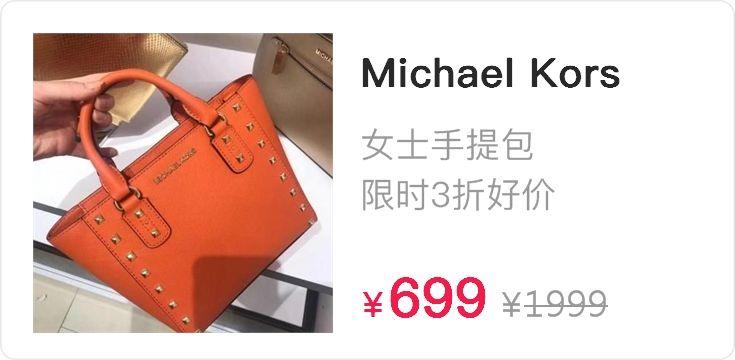 Michael Kors女士单肩包斜挎包MK小号牛皮简约铆钉耳朵包蝙蝠包