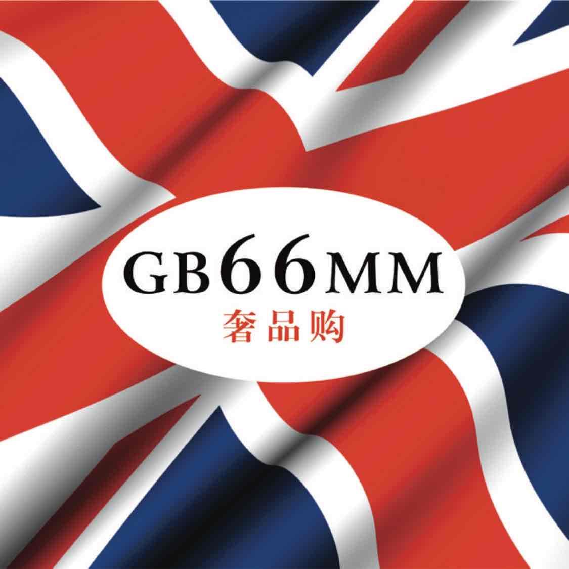 GB66MM奢品购