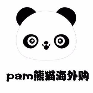 Pam熊猫海外购
