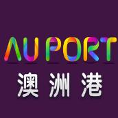 AUPORT澳洲港官方