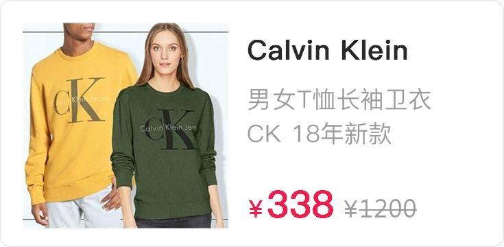 Calvin Klein卡文克莱 18年新款男女T恤长袖卫衣42H5587/41H5890