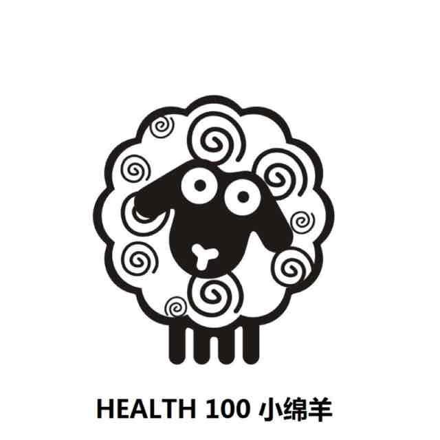 health100小绵羊纽澳商城