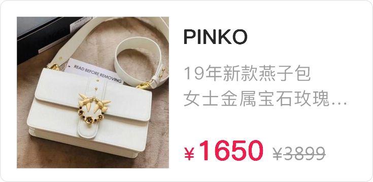 Pinko 品高 19年新款 女士金属宝石玫瑰扣斜挎包 1P216V-Y4YM-Z99