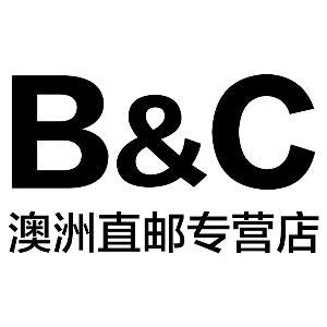 BC澳洲直邮专营店
