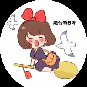 魔女淘日本