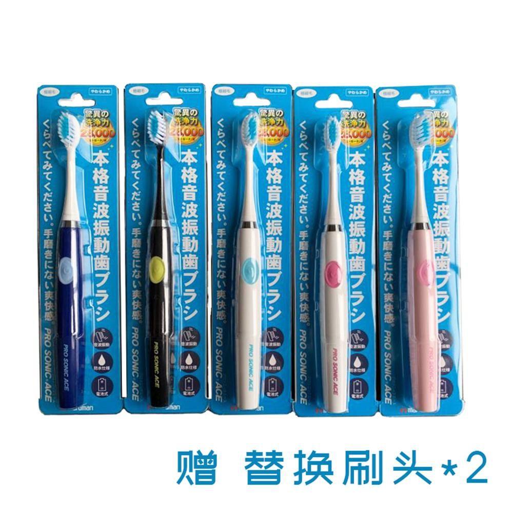 日本三洋电动牙刷 pro sonic meo极细软毛电动牙刷送两个替换刷头