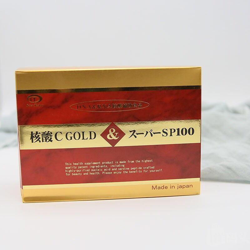 现货日本GOLD鲑鱼精华酸C冲剂粉末超级沙丁鱼多肽美白抗皱60包