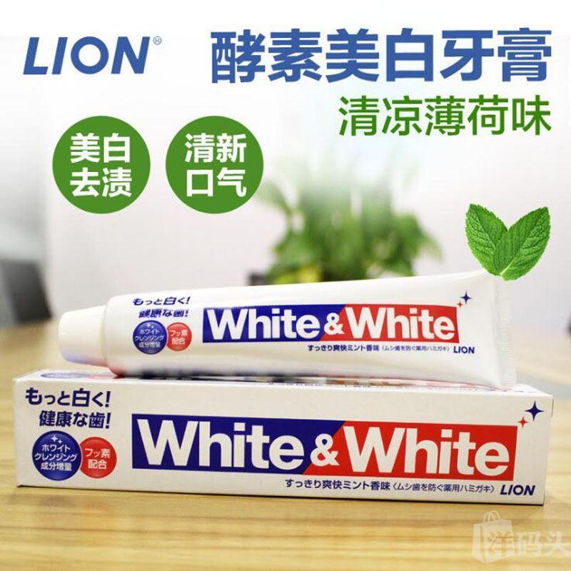 【二支/四支装】日本原装Lion狮王WHITE&WHITE美白防蛀牙膏150g