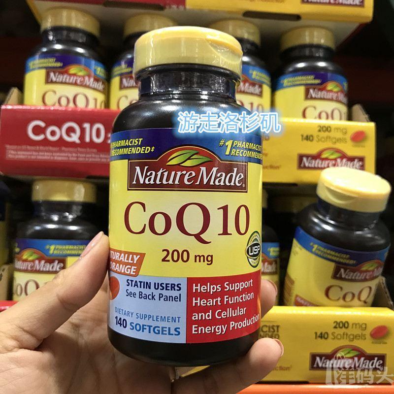 包美国直邮Nature Made CoQ10 辅酶Q10 200mg 140粒