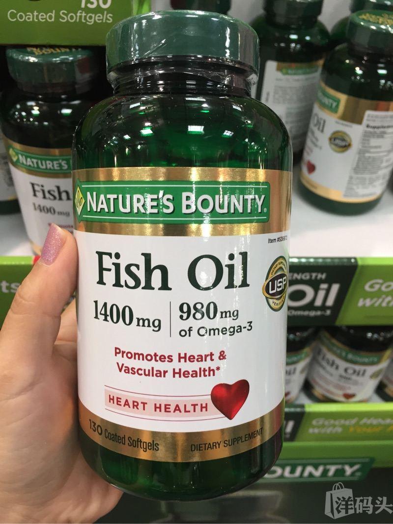 美国直邮Nature's Bounty/自然之宝高浓度深海鱼油1400mg130粒
