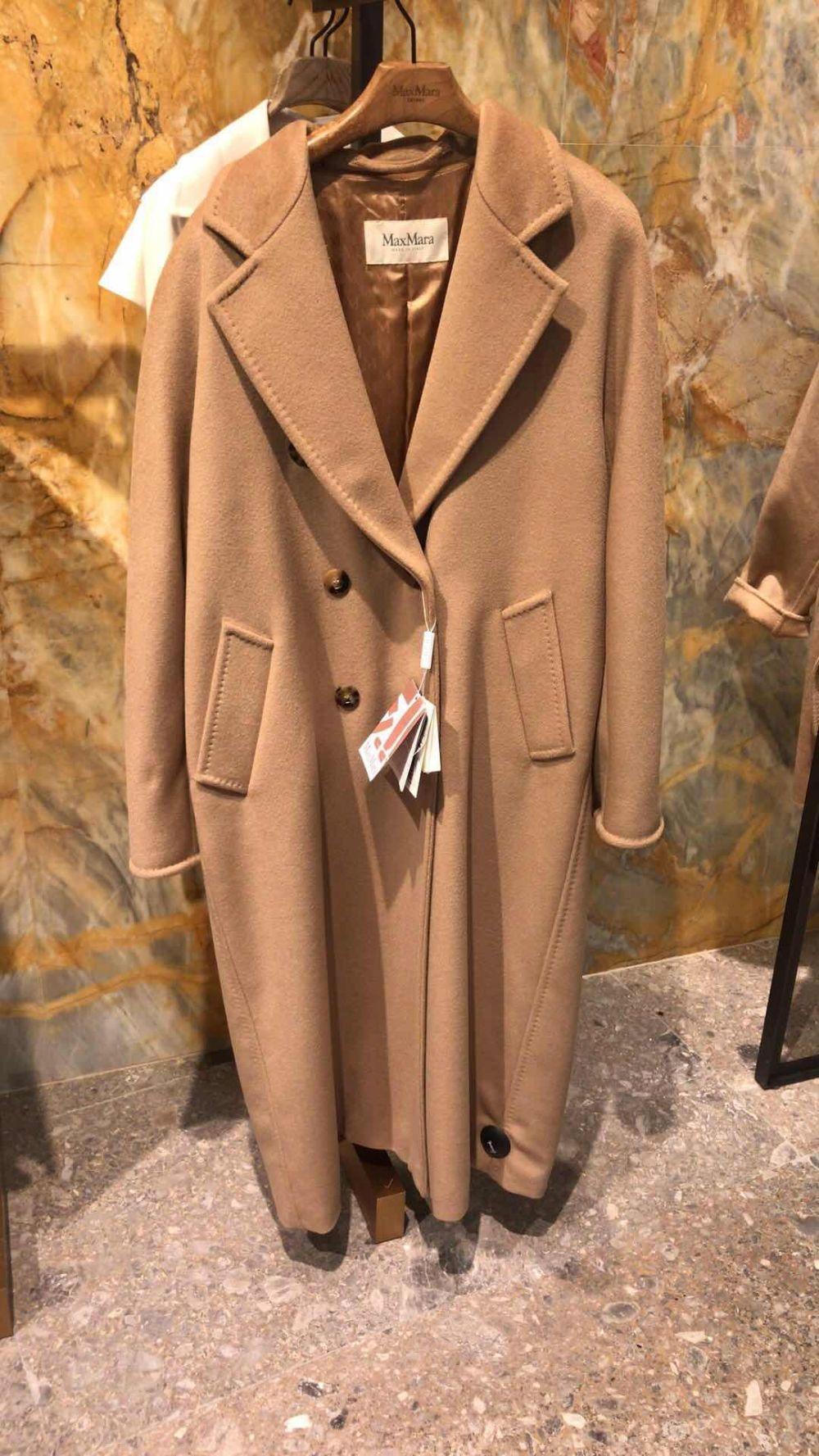Max mara麦丝玛拉女士羊绒系带长款大衣外套101801