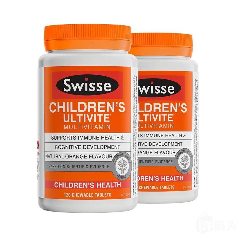 【成长快乐】SW儿童复合维生素咀嚼片120粒