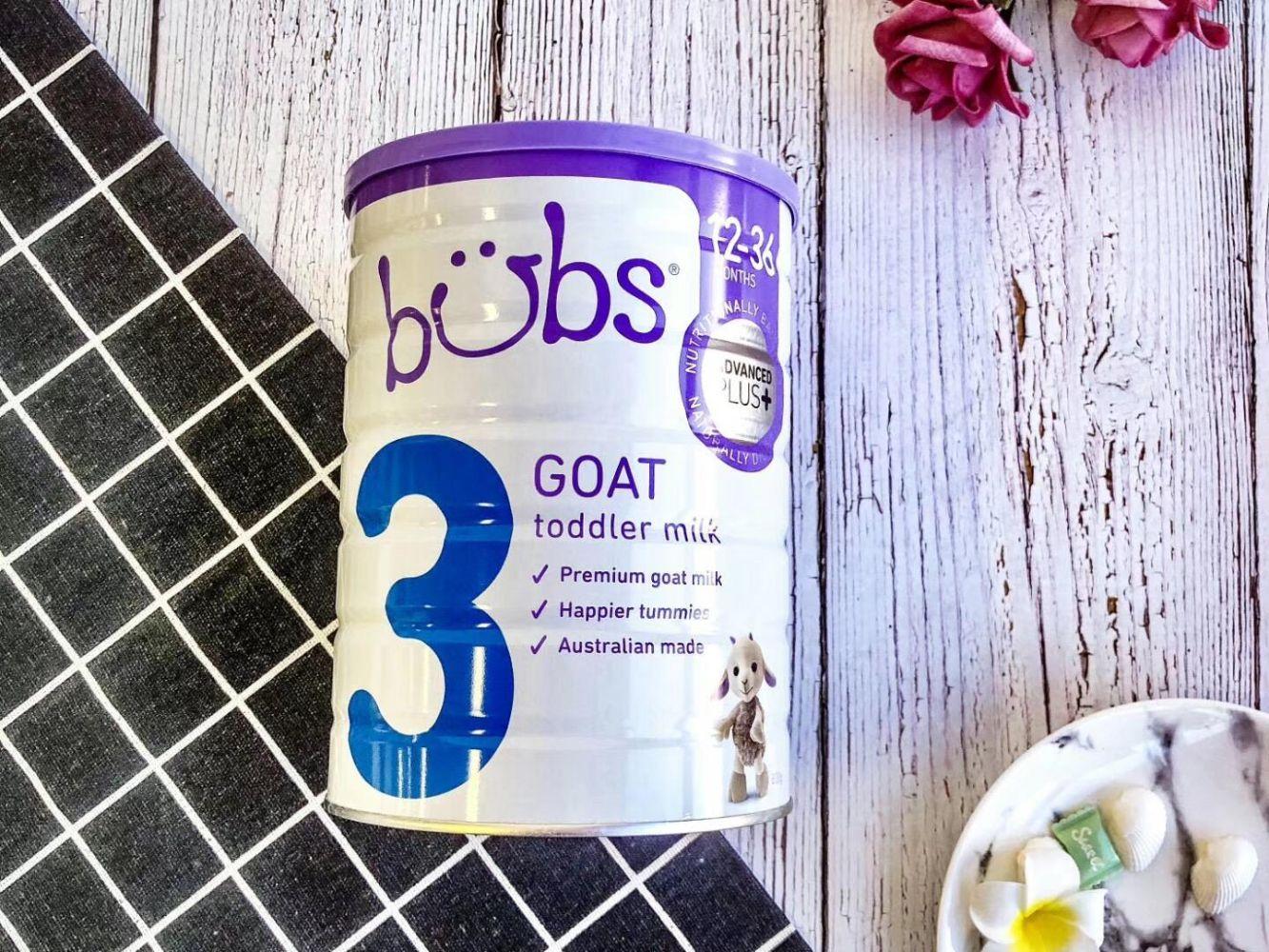 Bubs婴幼儿营养羊奶粉3段800g更易吸收的奶粉 澳洲原装