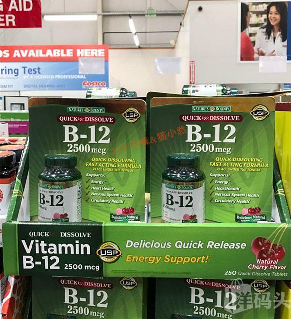 Nature's Bounty自然之宝樱桃维生素B12 防止贫血 2500mcg 250粒