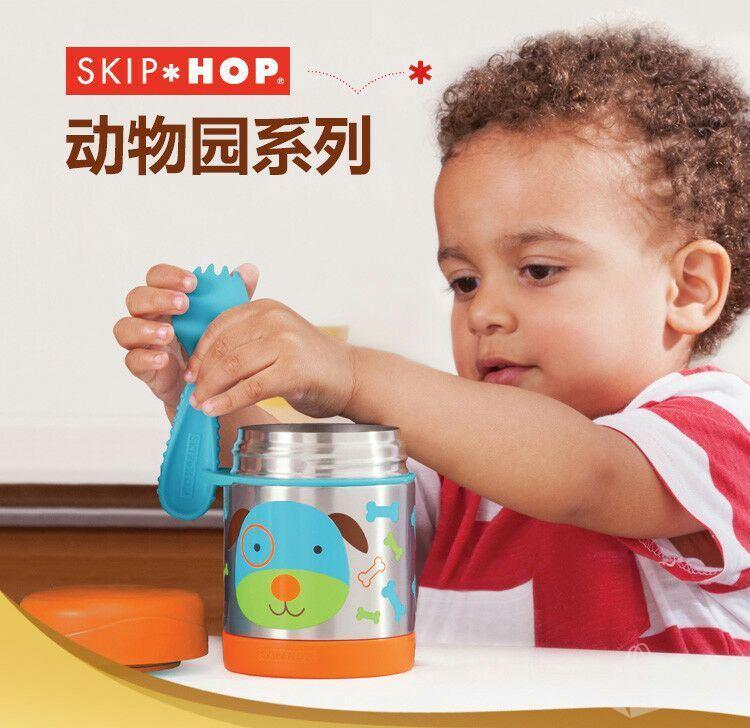 美国 SKIP HOP保温杯动物系列儿童不锈钢保温杯焖烧桶