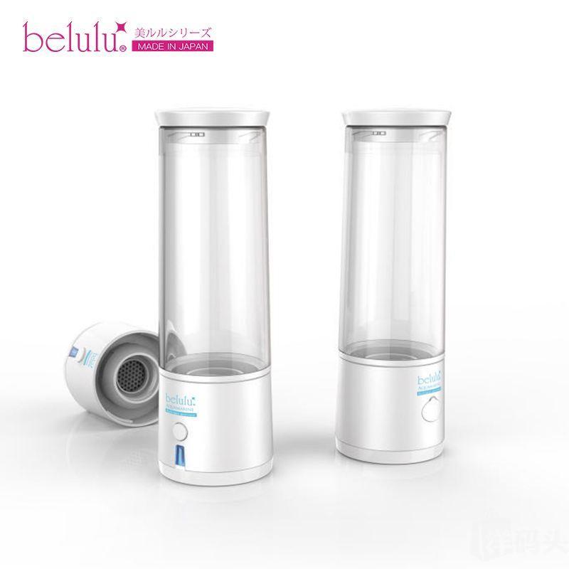 belulu水素水杯日本直邮 高浓度充电便携养生杯 电解富氢水杯1个