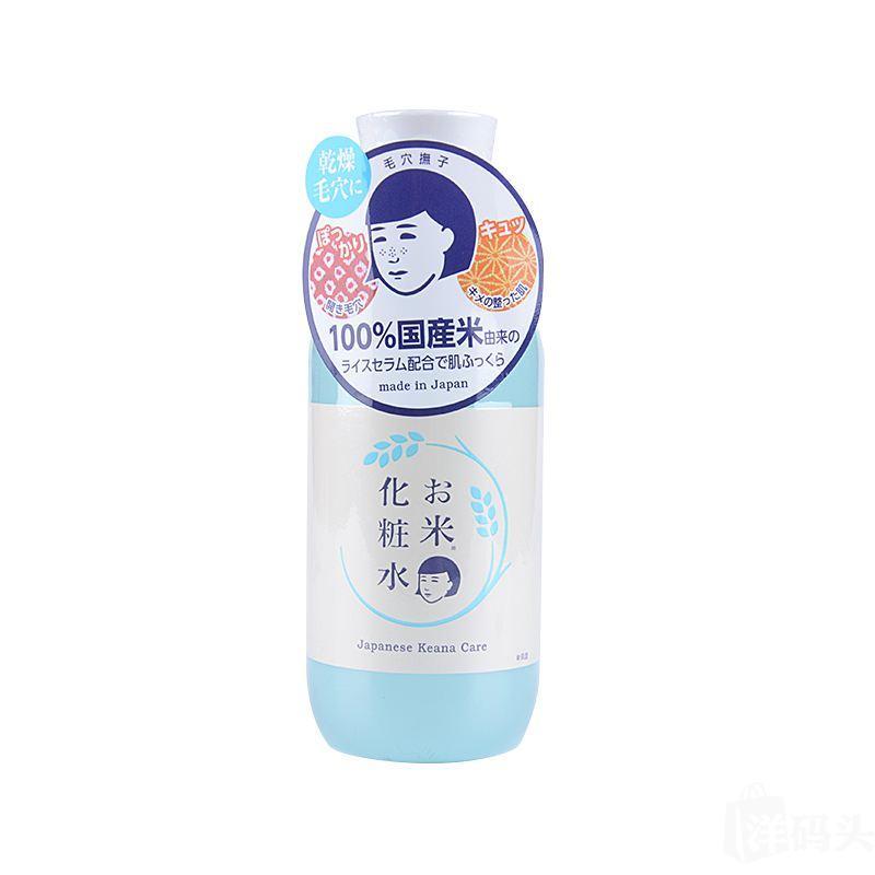石泽研究所大米化妆水200ml毛穴抚子保湿爽肤水