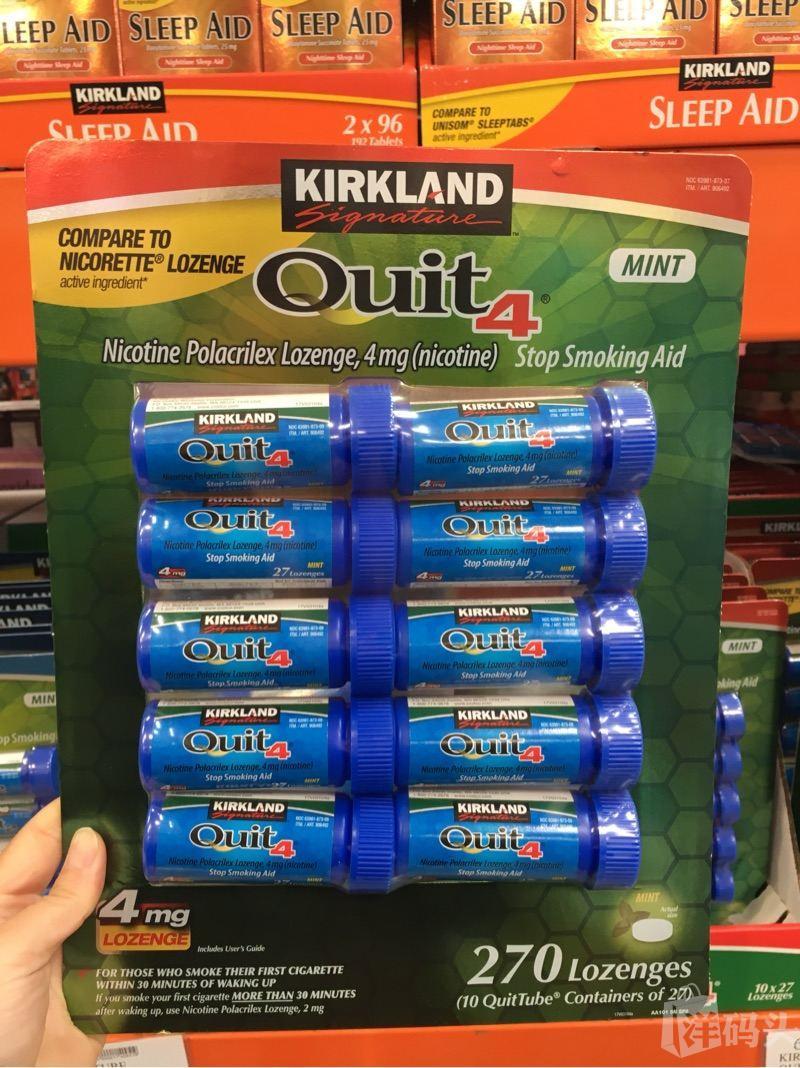 Krikland 戒烟硬糖 薄荷口味中度戒烟 2mg/重度戒4mg 10瓶 270 颗