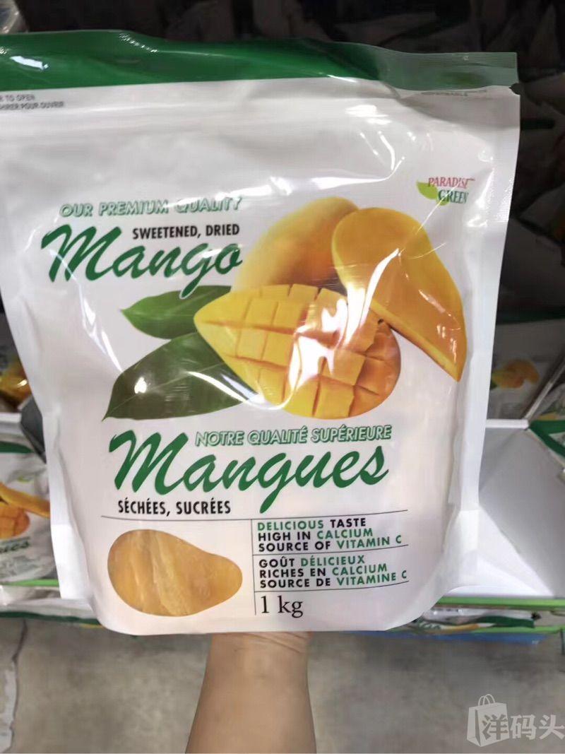 Paradise Dried Mixed Mangoes加拿大芒果干美味零食 一公斤装