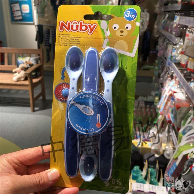 德国Nuby努比感温变色安全宝宝餐勺子3只装,宝宝餐勺,辅食勺子