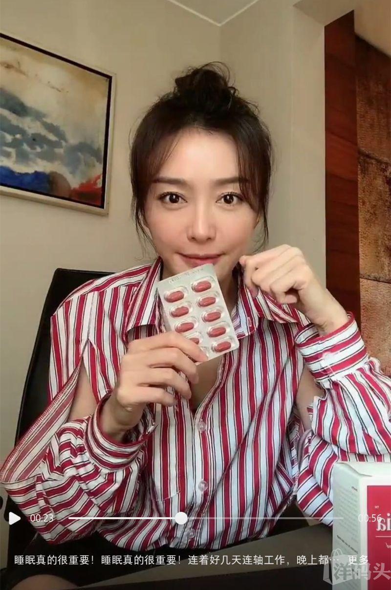 富察皇后秦岚养颜秘方【澳洲直邮】Unichi藏红花片素颜片60片