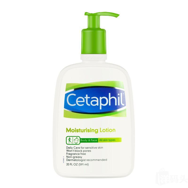 Cetaphil 丝塔芙舒特肤润肤乳液591ml男女温和保湿补水敏感肌适用
