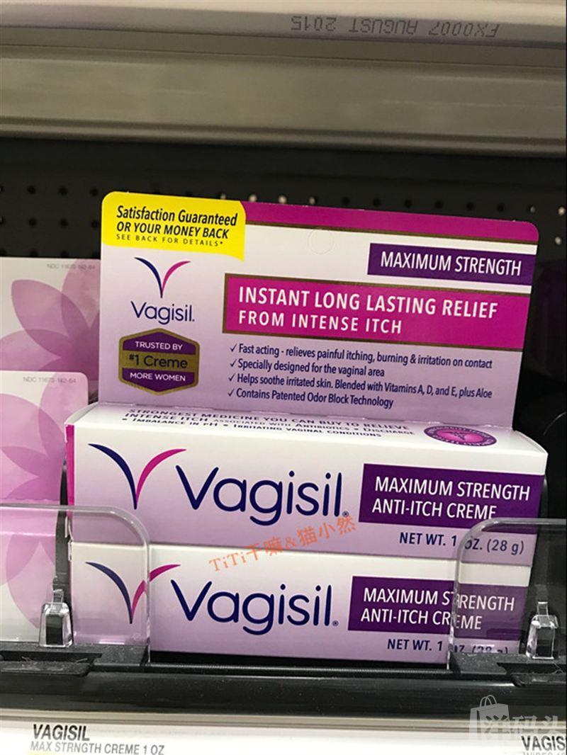 Vagisil女性加强型止痒膏涂抹膏 针对si处不适 护理常备 28g