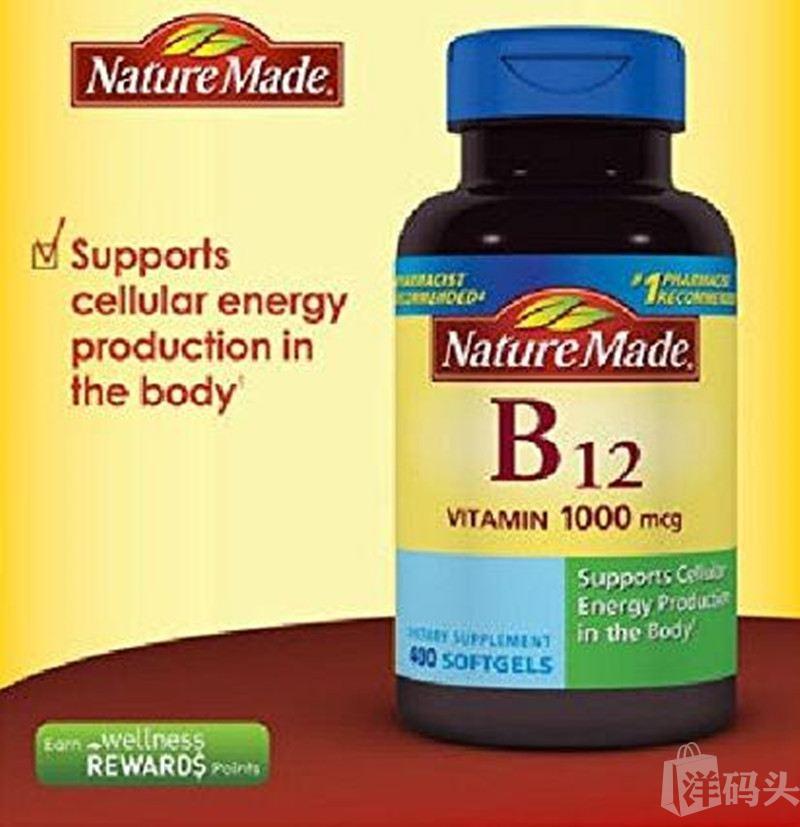 Nature Made 维生素B-12胶囊 缓解压力400粒