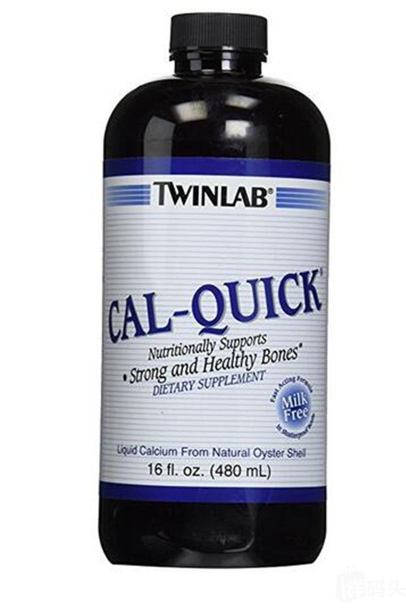 美国Twinlab Cal-Quick快速吸收液体钙 480ml
