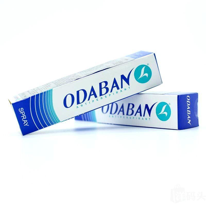 英国原装Odaban优得芬腋臭狐臭腋下止汗露止汗喷雾30ml