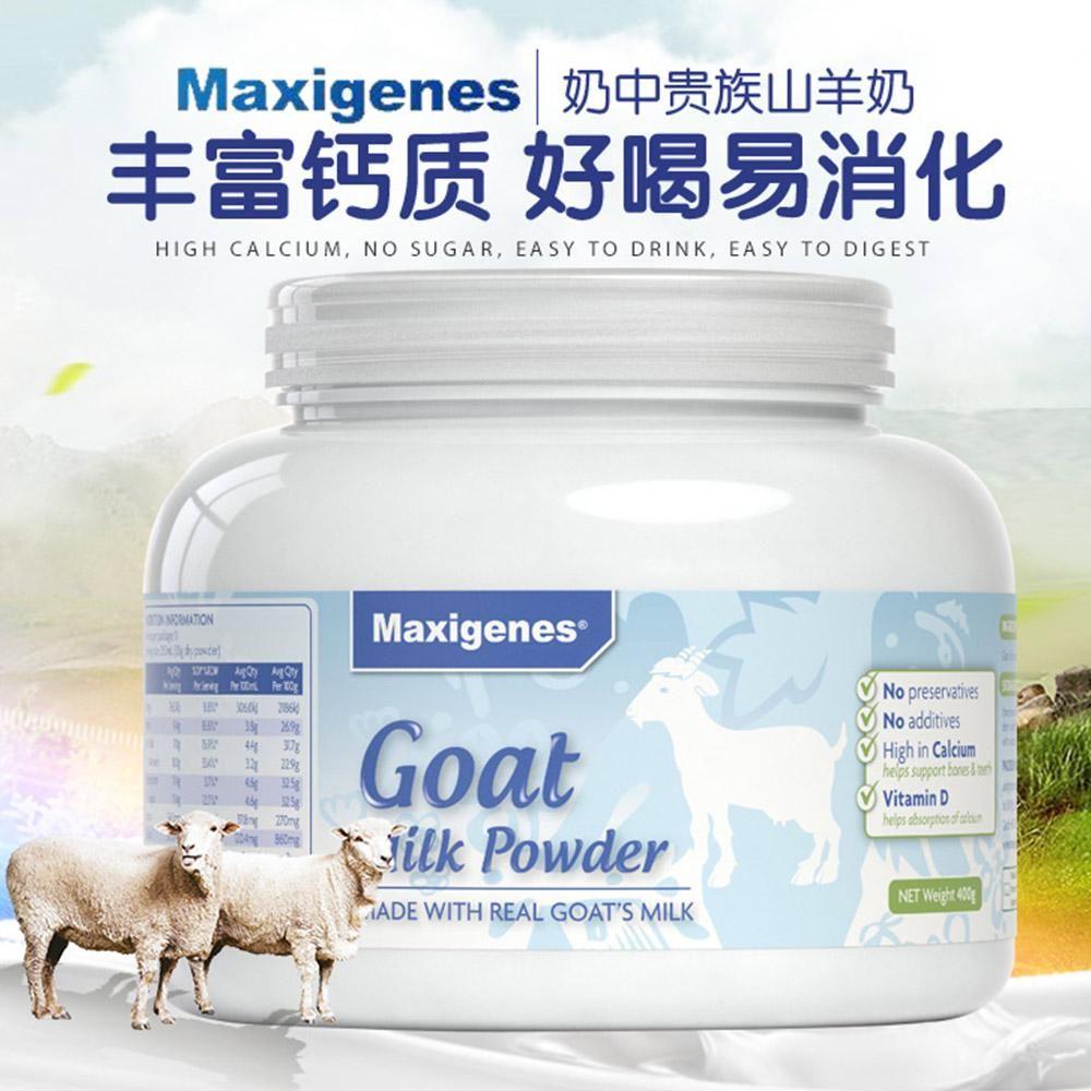 Maxigenes美可卓高钙羊奶粉400g儿童成人孕妇老人适用