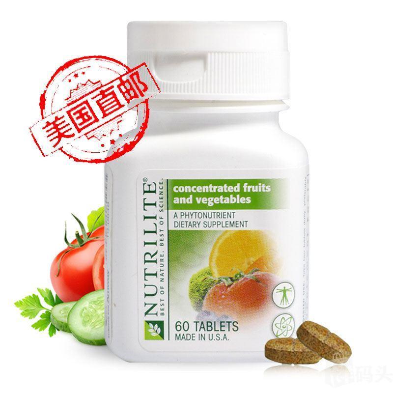 Amway 安利纽崔莱 浓缩水果蔬菜  降低胆固醇 补充果蔬营养