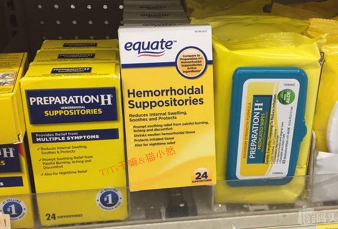Equate Hemorrhoidal 痔疮膏栓剂 消痔肿修痔膏痔疮栓 24支