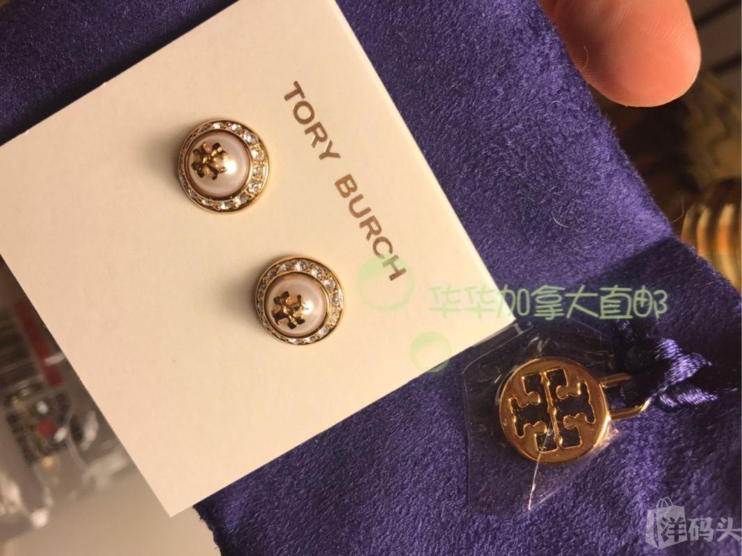 Tory Burch TB汤丽柏琦 经典Logo 珍珠耳钉,16K镀金 直径1.3公分