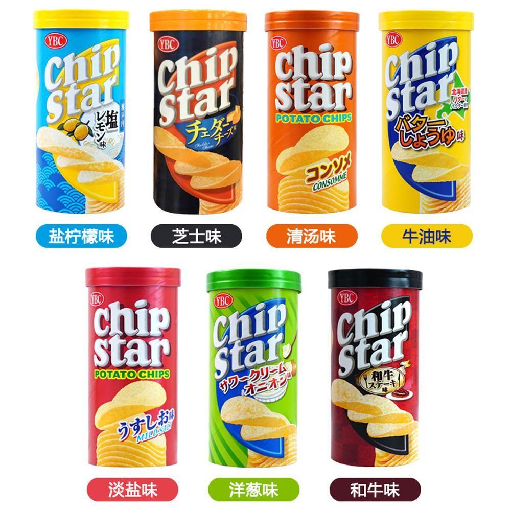 订单满99元加购1元免运费~日本YBC薯片罐50g