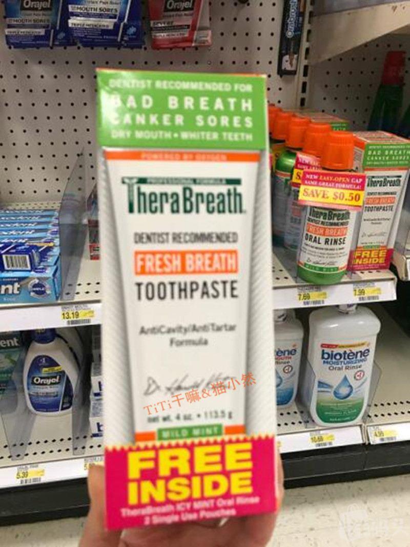 Therabreath 除口臭牙膏 超強除口臭 低泡 孕妇可用 113.5g