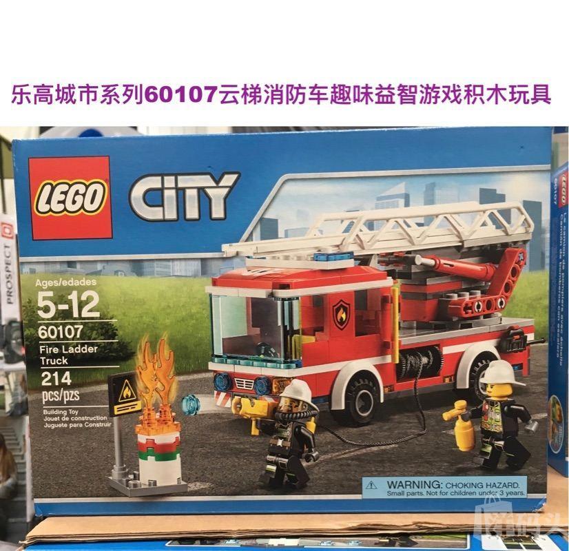 乐高积木城市系列60107云梯消防车214片装/盒