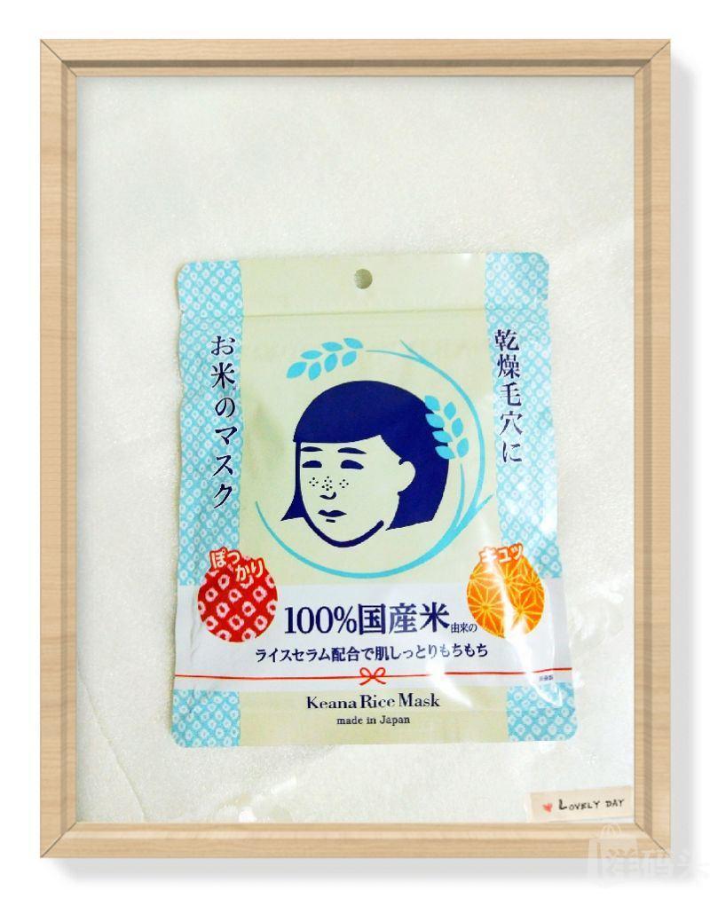 日本石泽研究所大米面膜 毛穴抚子大米10片 补水保湿cosme大赏