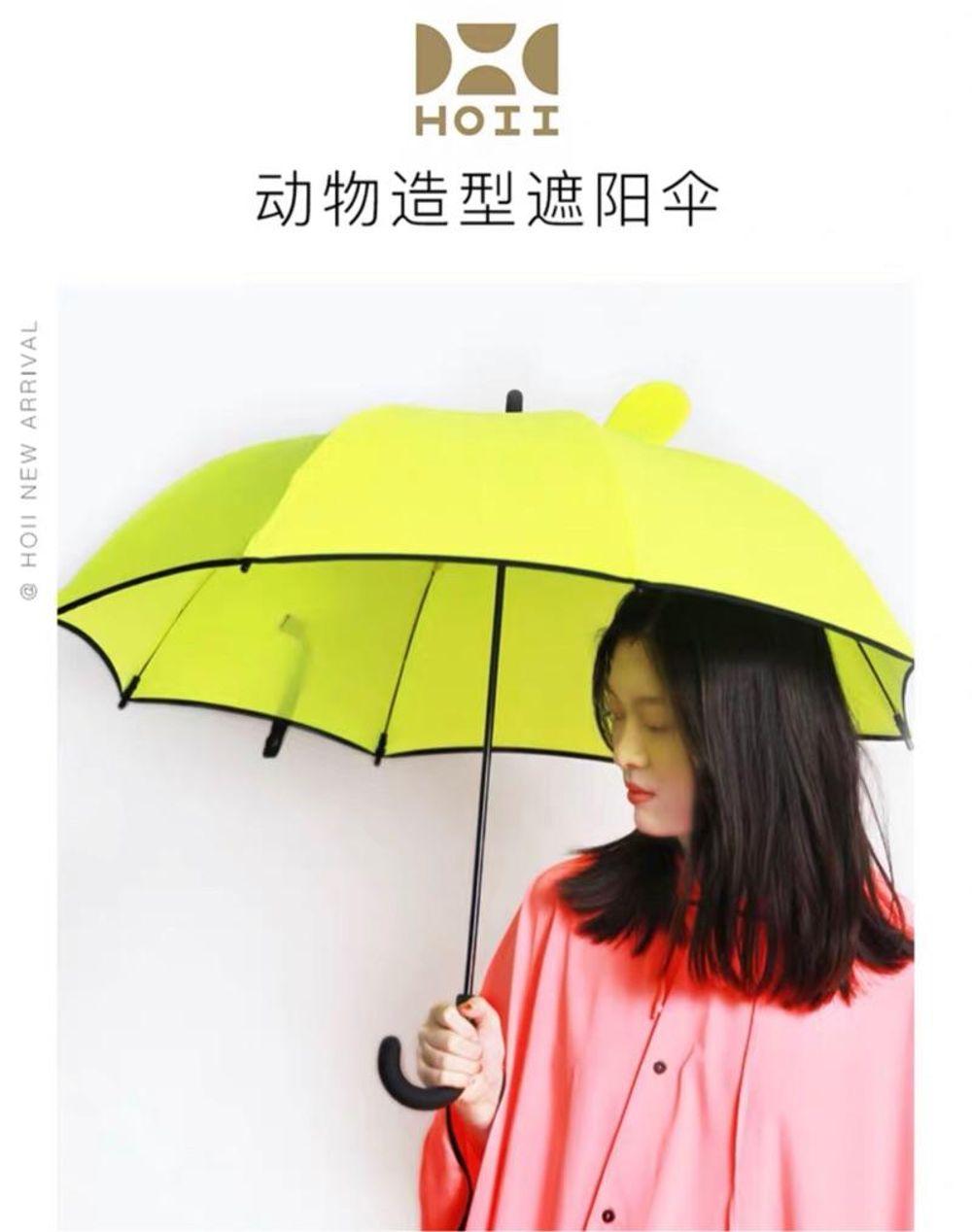 台湾直邮后益hoii范冰冰推荐动物熊猫造型遮阳伞防晒伞太阳伞