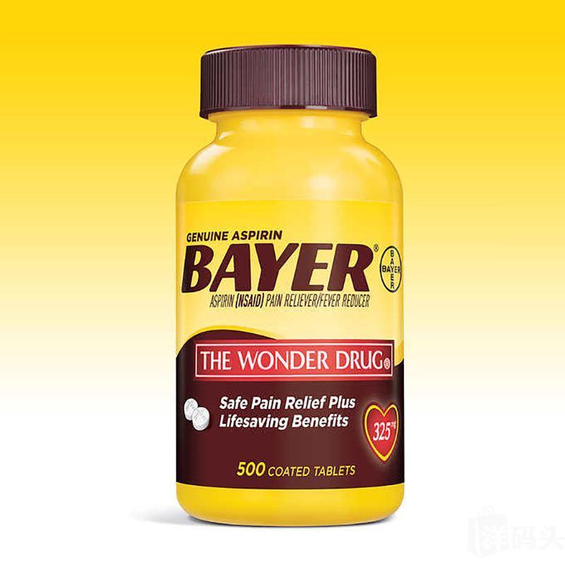 Bayer拜耳Aspirin阿司匹林肠溶片高剂量型325mg 500片牙疼