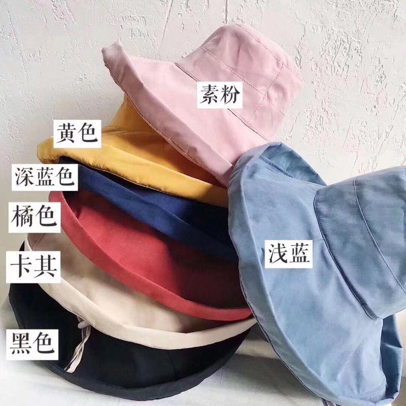韩国东大门防晒帽 渔夫帽 防晒 遮阳大檐显脸小 可折叠 调节