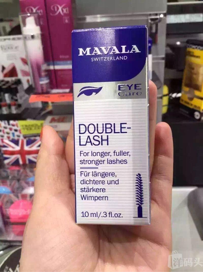 MAVALA睫毛增长液