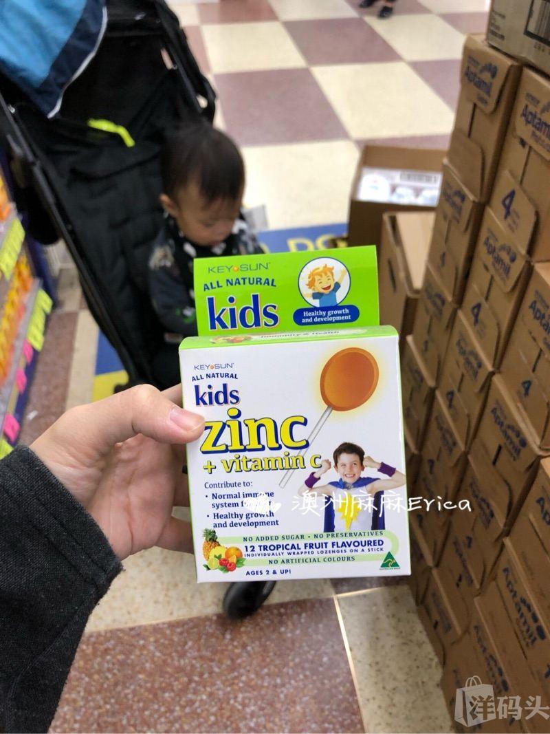 Key Sun 儿童锌+维生素C营养棒棒糖(热带水果味)12支