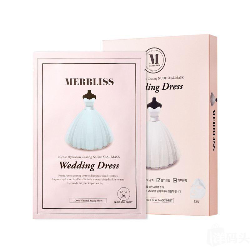 MERBLISS婚纱面膜超薄婚纱补水面膜保湿滋润补水5片