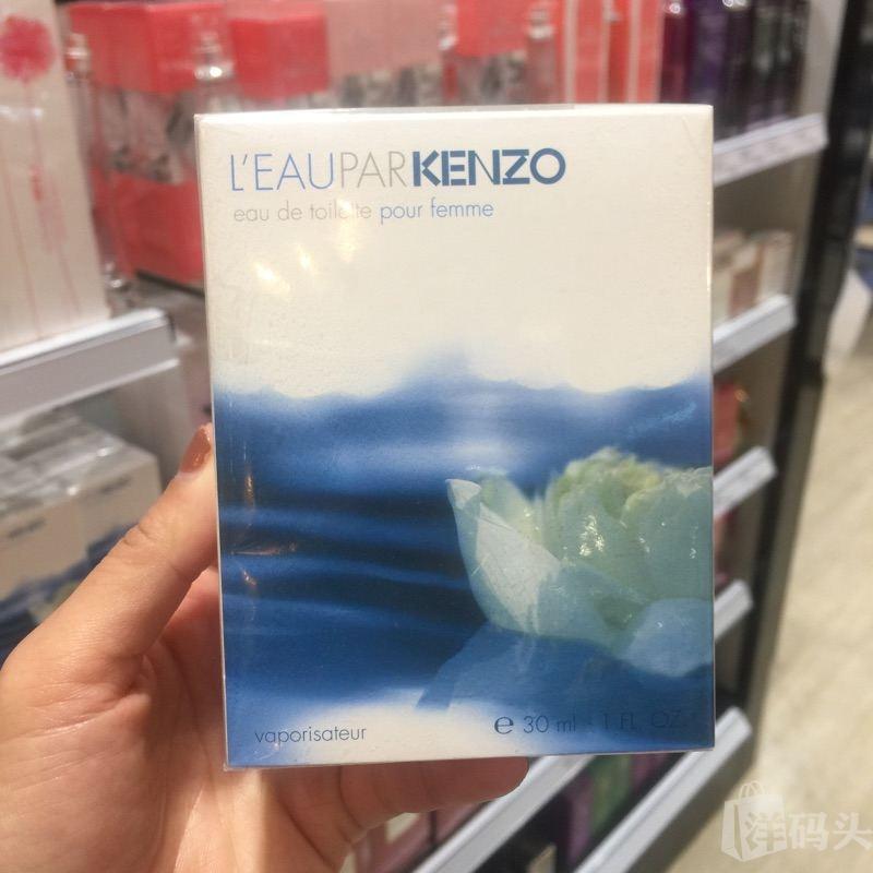 KENZO凯卓/高田贤三 水之恋(冰之恋)女士香水 风之恋男士香水