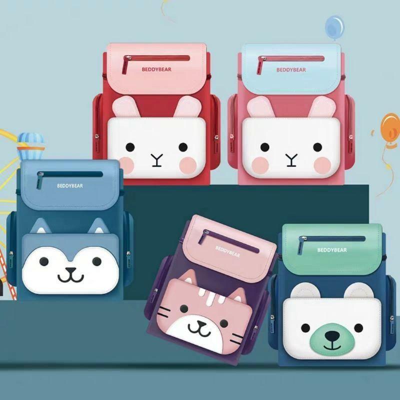 杯具熊儿童书包小学生二三1-3年级男孩女童减负护脊轻便双肩背包
