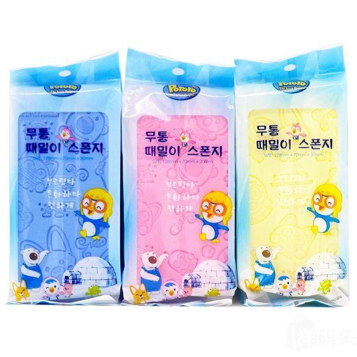 2个韩国宝露露儿童搓澡神器宝宝搓泥海绵成人婴儿搓澡巾无痛去灰