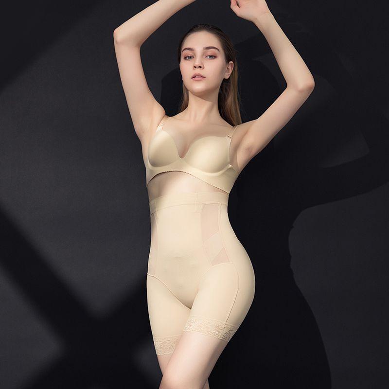 优蕾帝Yolady 磁石高腰收腹短裤 产后塑形减肚子瘦腿提臀束腰内裤